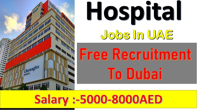 GMC Hospital Jobs In UAE | GMC Hospital Careers 2020 |