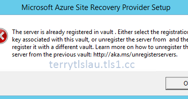 Terry L@u's blog: Fail to register another vault for a Hyper