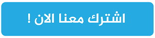 للبيع  pp raffia 034 الصحراء.. LLD 118W subscribe-button.png