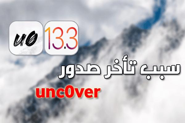 https://www.arbandr.com/2020/02/Latest-fixes-for-Unc0ver-iOS13-13.3-jailbreak-pre-release-for-public.html