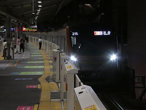 【ダイヤ改正後1本残った】17000系の通勤特急 渋谷行き
