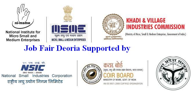Job Fair Deoria Supported by