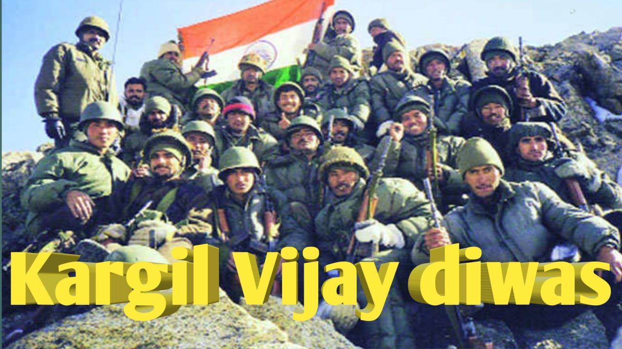 कारगिल विजय दिवस|'ऑपरेशन विजय'