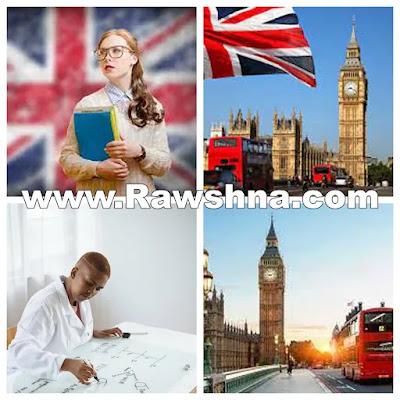 كل ما تود معرفته عن الدراسة في بريطانيا