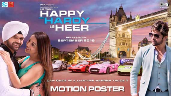 happy-hardy-and-heer-570x320