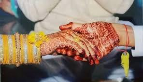 Love marriage in jyotish