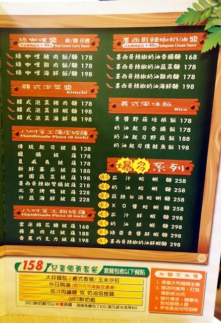 Parco 披薩.義大利麵.甜點專賣店中和店菜單