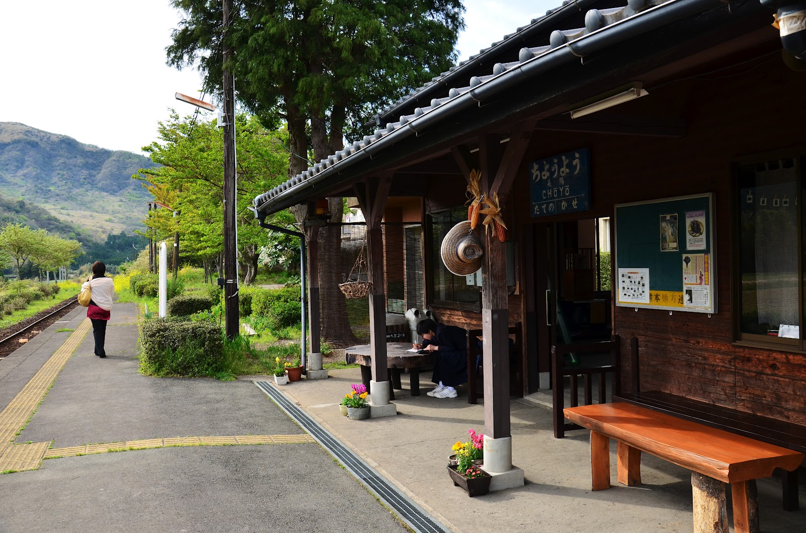 南阿蘇の長陽駅でほっこり一休み...