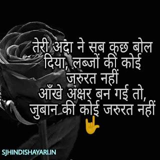 Dard bhari shayari for you