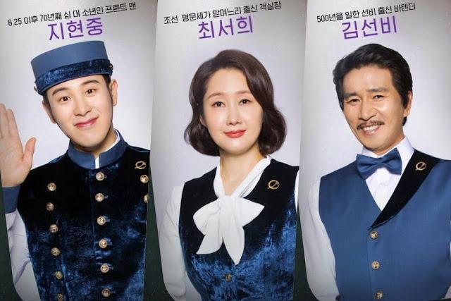 [K-Drama] Hotel del Luna