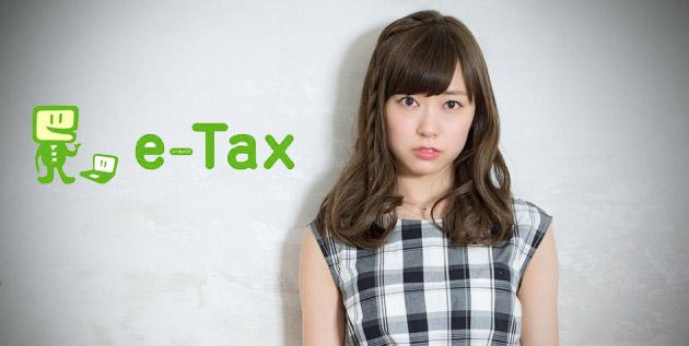 http://akb48-daily.blogspot.com/2016/02/watanabe-miyuki-promotes-e-tax-system.html