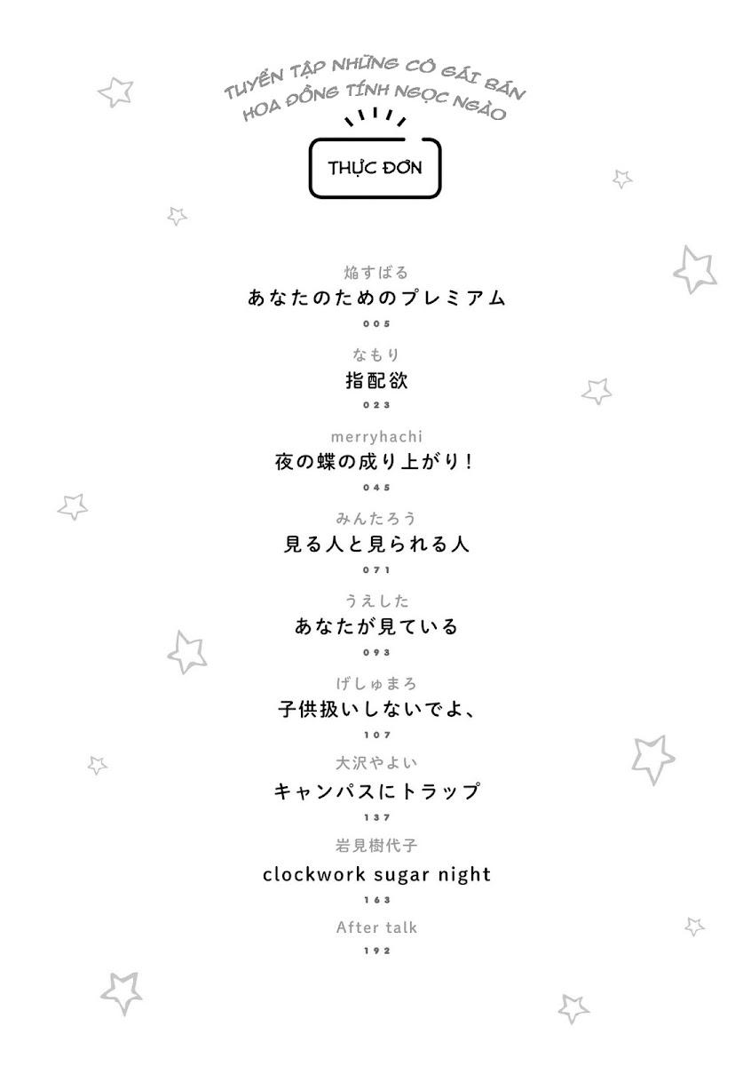 HentaiVN.net - Ảnh 4 - Tuyển tập Yuri Oneshot - Chap 158: Premium For You