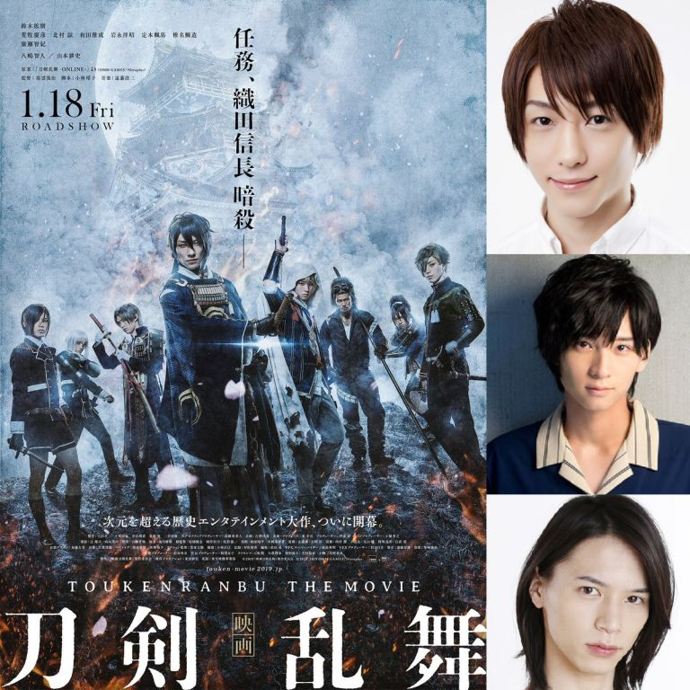 Film Jepang 2019 Touken Ranbu: The Movie