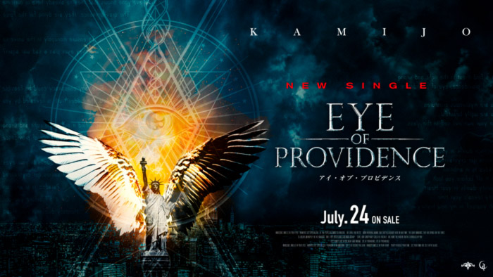 Kamijo - Eye of Providence single - anuncio