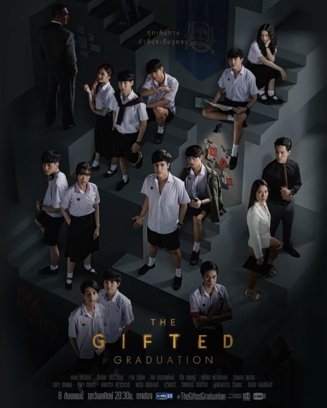 The Gifted: Graduation poster