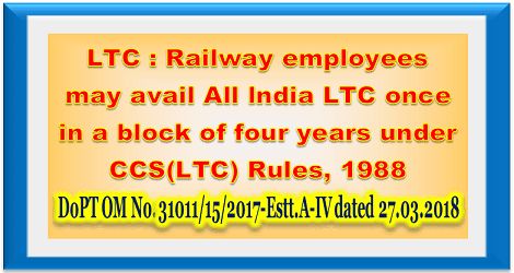 ltc-for-railway-employees-govempnews