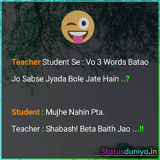 Best Funny Exam Whatsapp Status In Hindi