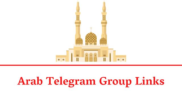 【BEST】Arab Telegram Group Links