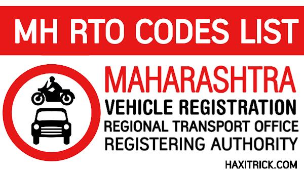 Maharashtra RTO Codes List With Address