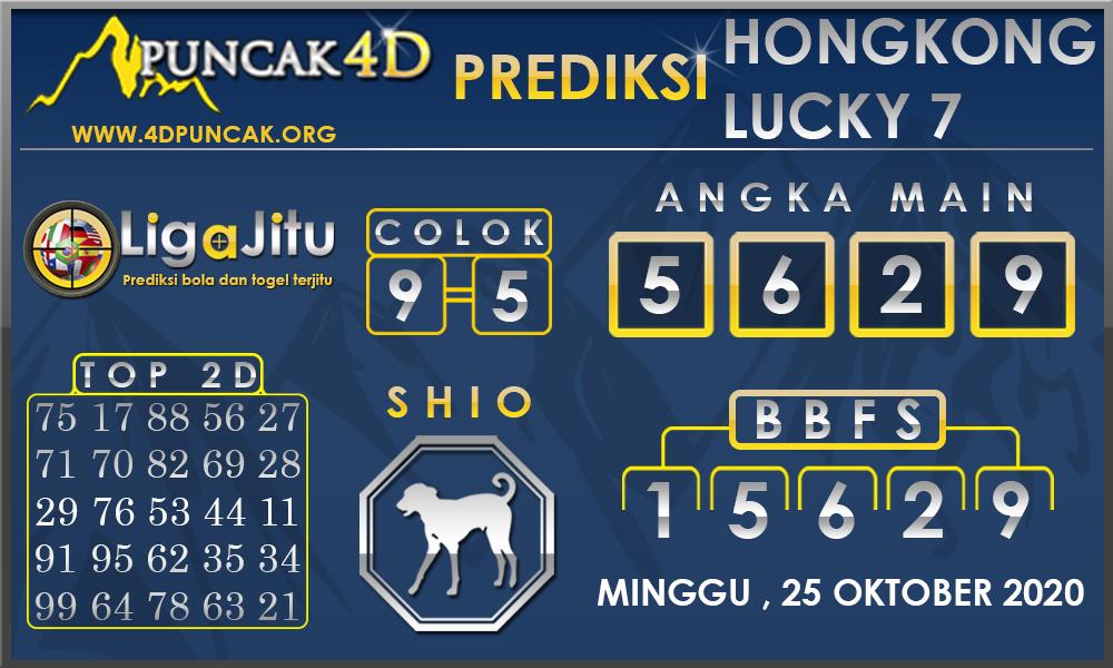 PREDIKSI TOGEL HONGKONG LUCKY 7 PUNCAK4D 25 OKTOBER 2020
