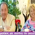 Ο Ηλίας Μαμαλάκης μας σύστησε την οικογένειά του (video)