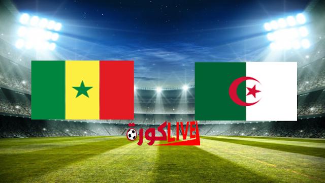 مباراة الجزائر والسنغال اليوم بتاريخ 27-06-2019 كأس الأمم الأفريقية