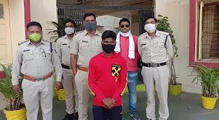 रासुका का उल्लंघन करने पर बदमाश को किया गिरफ्तार
