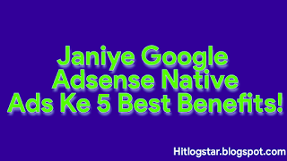 Google AdSense Native Ads ke topic Ke liye Edited Image.