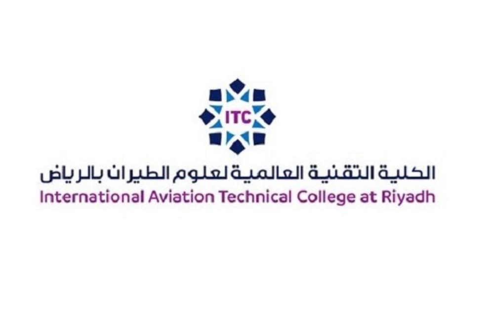 وظائف رسمية الكليات التقنية العالمية تعلن بدء التقديم للعام الدراسي 1441 1440هـ