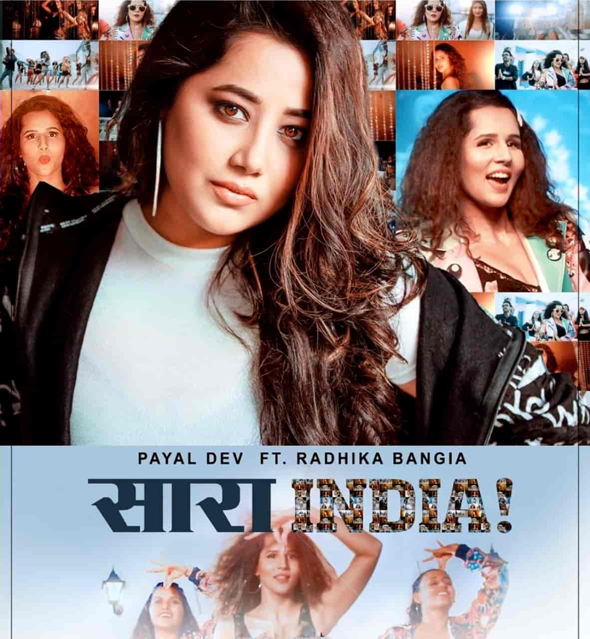Saara India Song Image Features Radhika Bangia