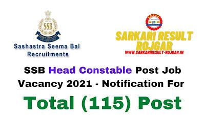 Free Job Alert: SSB Head Constable Post Job Vacancy 2021 - Notification For Total (115) Post