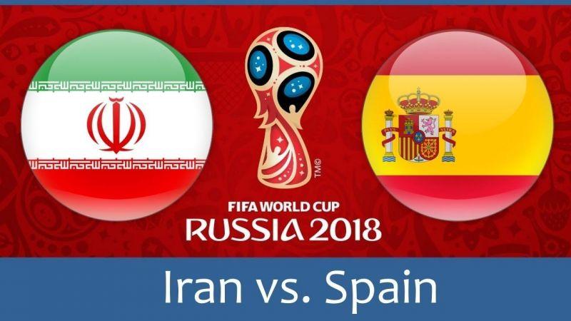 مباراة اسبانيا وايران