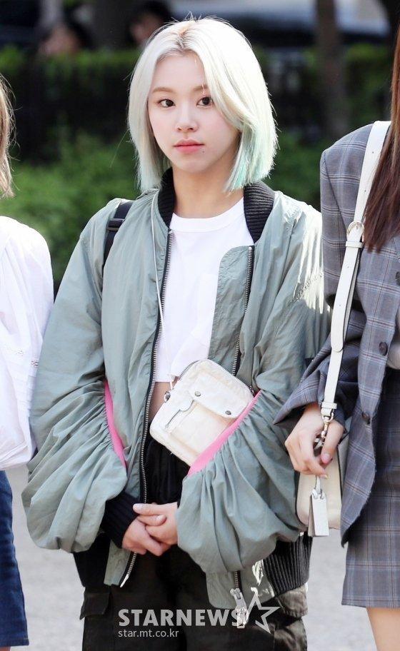 Twice Chaeyoung'ın telefon numarası stalker tarafından sızdırıldı