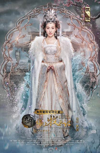 Janine Chang Character poster Tribes and Empires