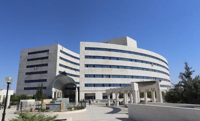 وظائف وفرص عمل مستشفى الأمير حمزة في عمان الاردن