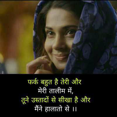 hindi sad images wallpaper picture download,hindi sad image photo pics hd download,hindi sad images photo pics hd download,hindi sad images pictures pic free download, hindi sad images wallpaper pic download