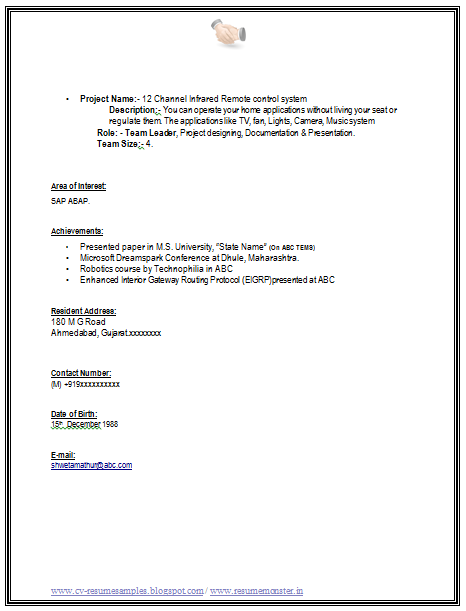 Sap Customer Care Resume Resolution 550x425 px Size Unknown