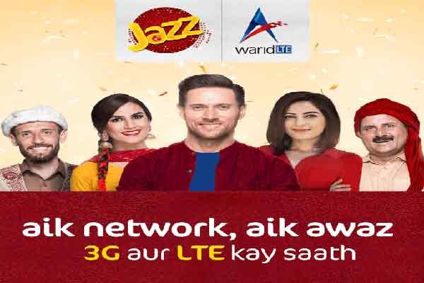 Jazz Customers Can Use 4G LTE & Warid can Get 3G Service