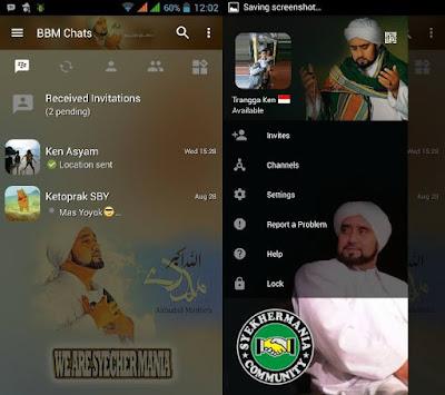 BBM Syekher Mania v3.0.1.25 Apk MOD (BBM Pecinta Rasululloh)