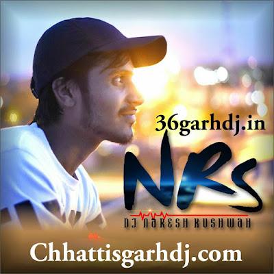 Deewana Tera Aaya Bhole Teri Nagari Me (Octapad Mix) Dj NARESH NRS