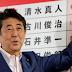 PM Jepang Cabut Kedaaan Darurat Covid-19