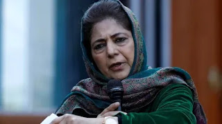 FormerJ&K CM and PDP leader Mehbooba Mufti says only motive behind Article 370 move seems to loot J&K