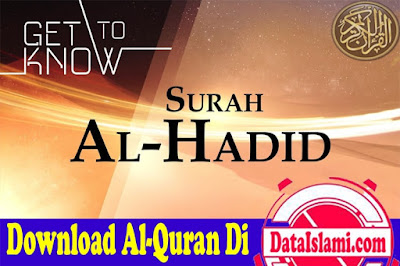 Download Surat Al Hadid Mp3 Suara Merdu