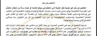 إختبار التجريبي الثاني بالإجابات لغة عربية ثانوية عامة نظام جديد