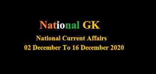 Current Affairs: 02 December To 16 December 2020