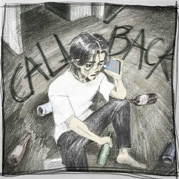 BOSSMAN DWICK – CALL BACK (Feat. Flavordash) – Single