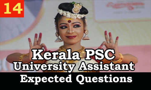 Kerala PSC : Expected Question for University Assistant Exam - 14