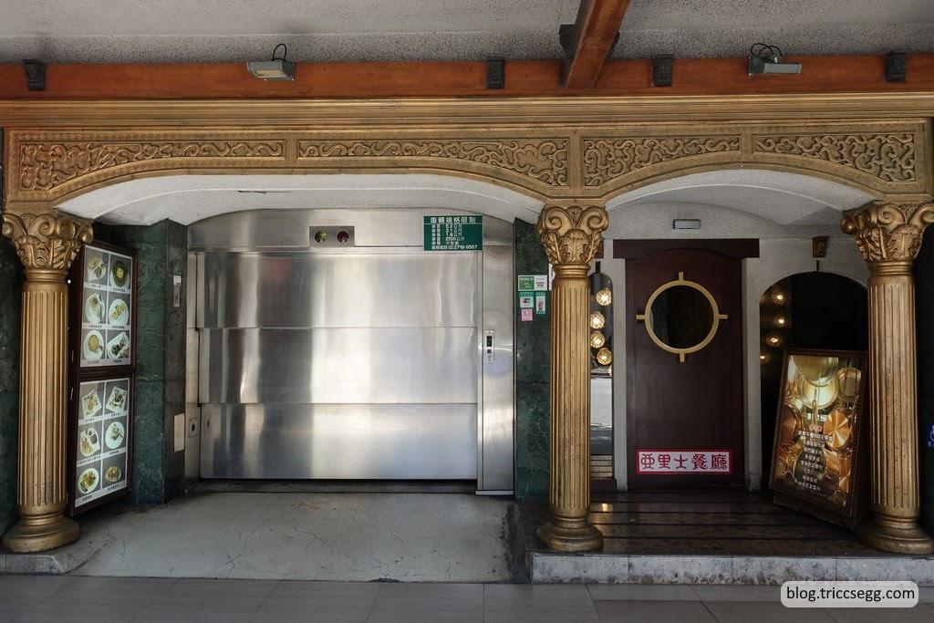 亞里士餐廳(3).JPG