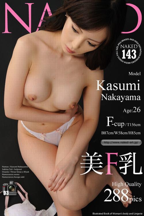 NakedArt-321 Naked-Art No.00321 Minami Ayukawa 鮎川みなみ
