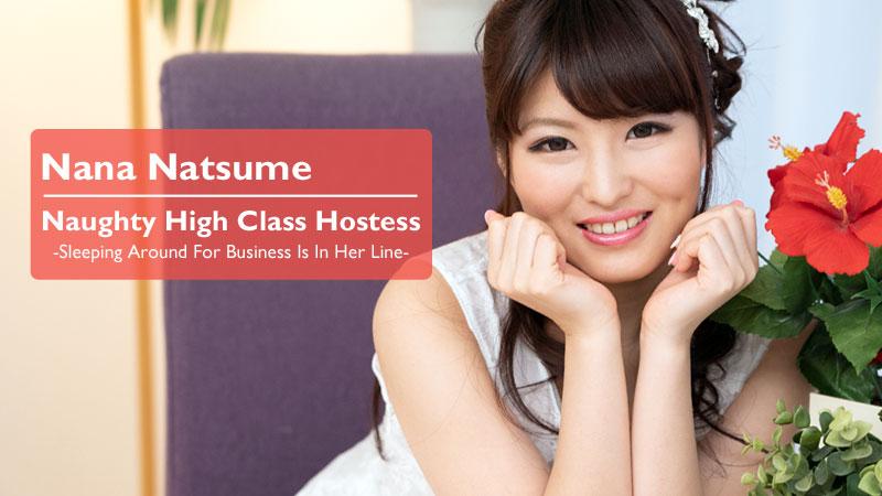 Nana Natsume Naughty High Class Hostess